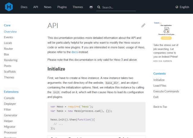 Hexo API
