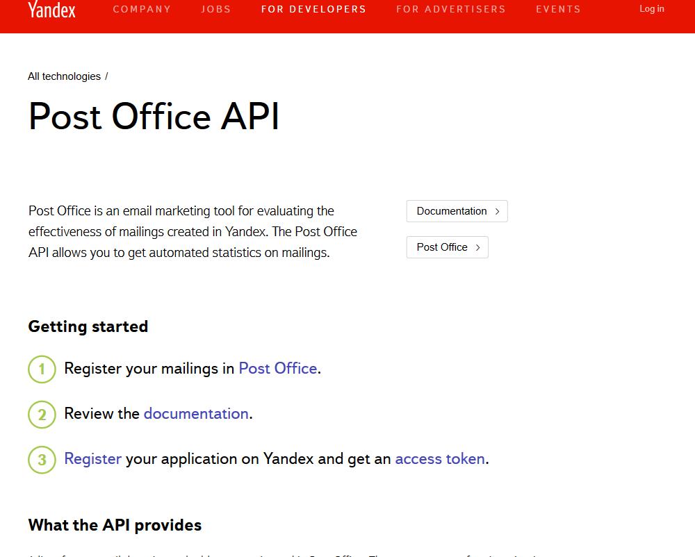 Yandex Post Office API