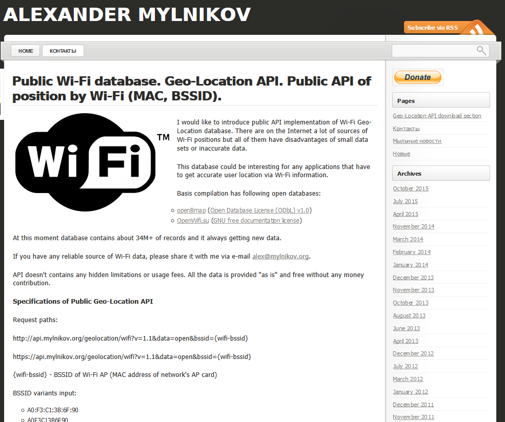 Mylnikov Mobile Geo-Location database API