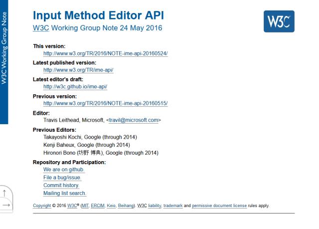 W3C Input Method Editor API