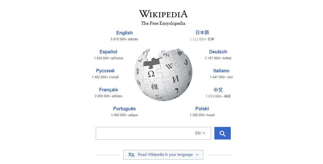 Wikipedia API on RapidAPI