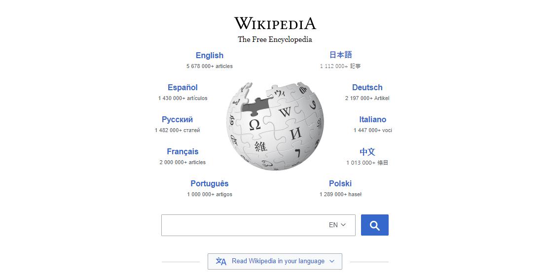 Wikipedia API on RapidAPI