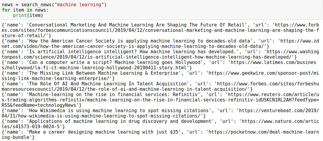 news summarization API shell