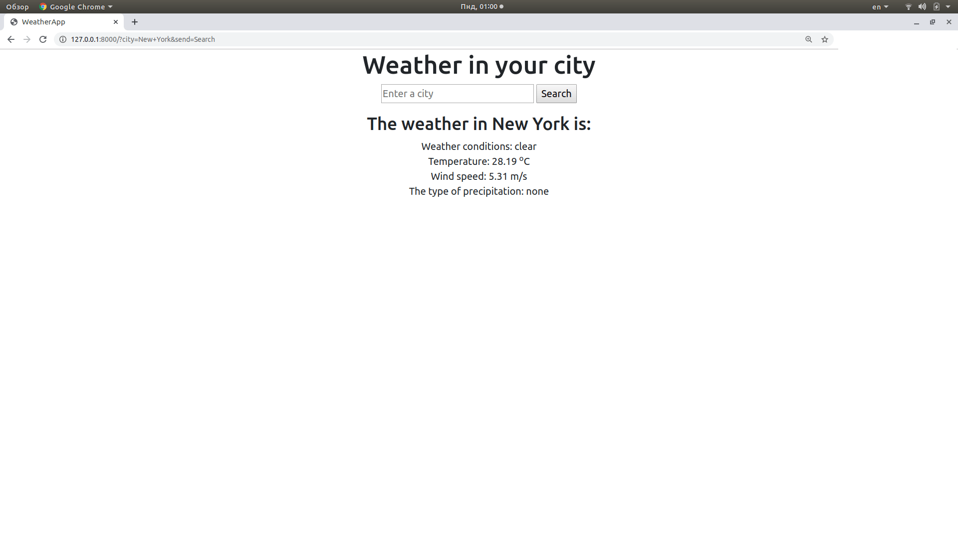 weather app python search new york